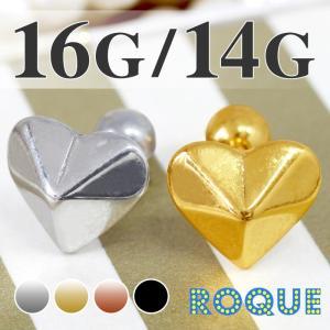 ボディピアス 16G 14G ロックなハートスタッズ ストレートバーベル(1個売り)(オマケ革命)|roquebodypieace