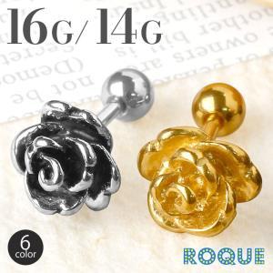 ボディピアス 16G リアルローズストレートバーベル(1個売り)(オマケ革命)|roquebodypieace