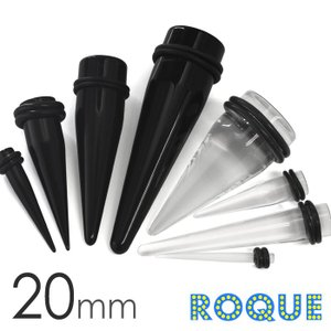 ボディピアス 20mm アクリル エキスパンダー 拡張器(25/32インチ)(1個売り)(オマケ革命)|roquebodypieace