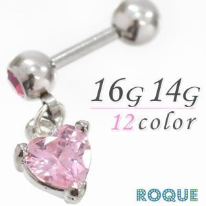 ボディピアス 16G 14G クリスタルハートチャームストレートバーベル(1個売り)(オマケ革命)|roquebodypieace