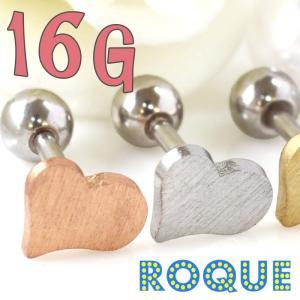 ボディピアス 16G シルクライン ハート バーベル(軟骨ピアス 軟骨用 ピアス)(ボディーピアス)(1個売り)(オマケ革命)|roquebodypieace