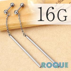 ボディピアス 16G ロングバーチャームバーベル (1個売り)(オマケ革命)|roquebodypieace
