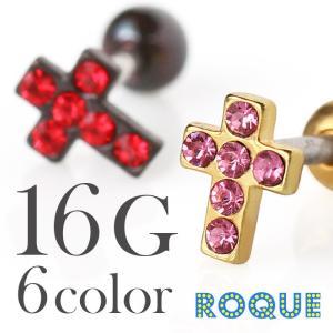 ボディピアス 16G タイニークロスジュエル バーベル(1個売り)(オマケ革命)|roquebodypieace