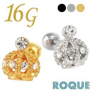 ボディピアス 16G クラウンポイントジュエルストレートバーベル(1個売り)(オマケ革命) roquebodypieace