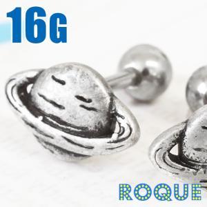 ボディピアス 16G アンティークオーブモチーフストレートバーベル(1個売り)(オマケ革命)|roquebodypieace