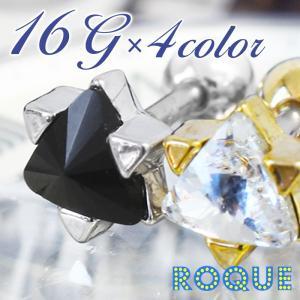 ボディピアス 16G ヘキサグラム トライアングルジュエル ストレートバーベル(1個売り)(オマケ革命) roquebodypieace