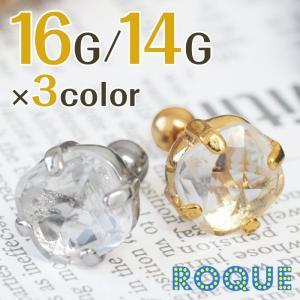 ボディピアス 16G 14G ラウンドスクエアジュエルストレートバーベル(1個売り)(オマケ革命) roquebodypieace