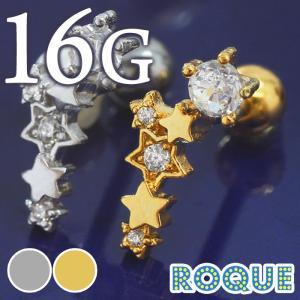 ボディピアス 16G シューティングスタージュエルストレートバーベル(1個売り)(オマケ革命) roquebodypieace