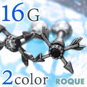 ボディピアス 16G アンティーク クロス アロー ジュエル ストレートバーべル(1個売り)(オマケ革命) roquebodypieace