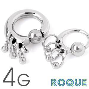 ボディピアス 4G 3連リングシンプルトライバルデザイン キャプティブビーズリング(1個売り)(オマケ革命)|roquebodypieace