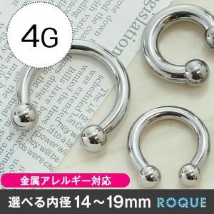 ボディピアス 4G サーキュラーバーベル 定番 シンプル(1個売り)(オマケ革命)|roquebodypieace