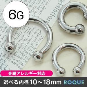 ボディピアス 6G サーキュラーバーベル 定番 シンプル(1個売り)(オマケ革命)|roquebodypieace