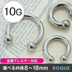 サーキュラーバーベル ボディピアス 10G 定番 シンプル(1個売り)(オマケ革命)|roquebodypieace