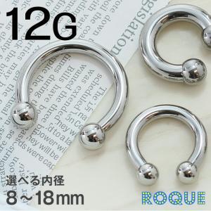 サーキュラーバーベル ボディピアス 12G 定番 シンプル(1個売り)(オマケ革命)|roquebodypieace