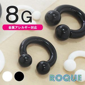 ボディピアス 8G 定番 アクリルサーキュラーバーベル(1個売り)(オマケ革命)|roquebodypieace