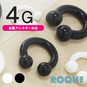 ボディピアス 4G 定番 アクリルサーキュラーバーベル(1個売り)(オマケ革命)|roquebodypieace