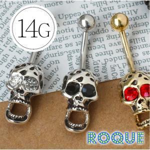 へそピアス 14G ボディピアス スカルフェイスジュエルバーベル(1個売り)(オマケ革命)|roquebodypieace