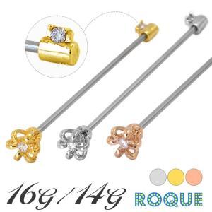 ボディピアス 16G 14G ポイントジュエルクラウンキー インダストリアルバーベル(1個売り)(オマケ革命)|roquebodypieace