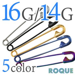インダストリアル ピアス ボディピアス 16G 14G 安全ピンモチーフ バーベル(1個売り)(オマケ革命)|roquebodypieace