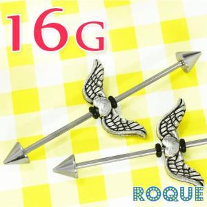 ボディピアス 16G エンジェルハート インダストリアルバーベル(1個売り)(オマケ革命)|roquebodypieace