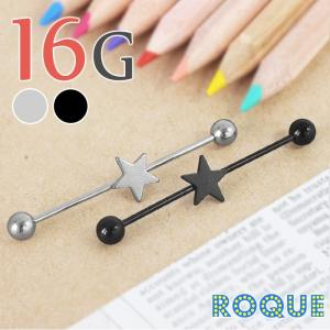 ボディピアス 16G ベーシックスター インダストリアルバーベル(1個売り)(オマケ革命)|roquebodypieace