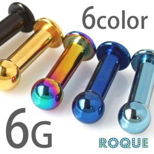 ボディピアス 6G カラー ラブレットスタッド 定番 シンプル(1個売り)(オマケ革命) roquebodypieace