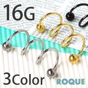 ボディピアス 16G スパイラルバーベル 3回転コークスクリュー3連ピアス(1個売り)(オマケ革命)|roquebodypieace