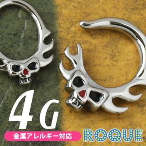 ボディピアス 4G ファイアースカル トライバル(1個売り)(オマケ革命)|roquebodypieace
