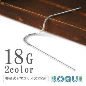 アメリカンピアス 18G スタイリッシュロングバーボディピアス(1個売り)(オマケ革命)|roquebodypieace