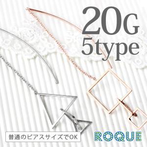 アメリカンピアス 20G 3チェイントライアングル&スクエアロング ボディピアス(1個売り)(オマケ革命)|roquebodypieace