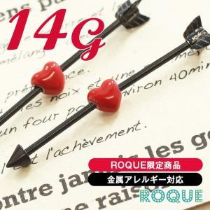 インダストリアルバーベル ボディピアス 14G ハート射抜きモチーフ(1個売り)(オマケ革命)|roquebodypieace