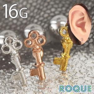ボディピアス 16G リアルな小ぶり鍵モチーフ ストレートバーベル(1個売り)(オマケ革命)|roquebodypieace