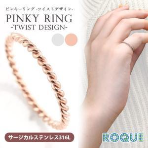 ◆オススメポイント◆ シンプルで飽きの来ない 繊細ツイストデザイン  指をすっきりとみせてくれる華奢...