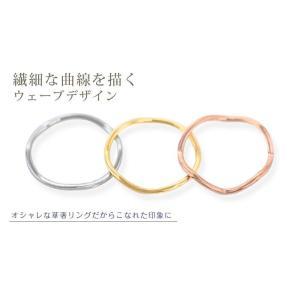 ステンレスリング ピンキーリング 指輪 ウェーブデザイン(1個売り)(オマケ革命) roquebodypieace 02