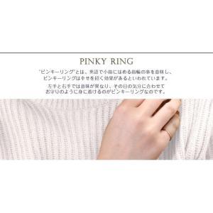 ステンレスリング ピンキーリング 指輪 ウェーブデザイン(1個売り)(オマケ革命) roquebodypieace 03