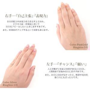 ステンレスリング ピンキーリング 指輪 ウェーブデザイン(1個売り)(オマケ革命) roquebodypieace 04
