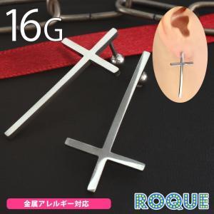 ボディピアス 16G 2wayリバースクロス ストレートバーベル(1個売り)(オマケ革命)|roquebodypieace