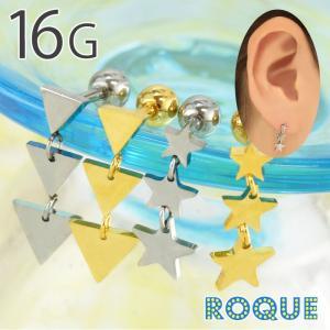 ボディピアス 16G 3連スター&トライアングル ストレートバーベル(1個売り)(オマケ革命) roquebodypieace