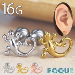 ボディピアス 16G ロングテイルミニトカゲ ストレートバーベル(1個売り)(オマケ革命)|roquebodypieace