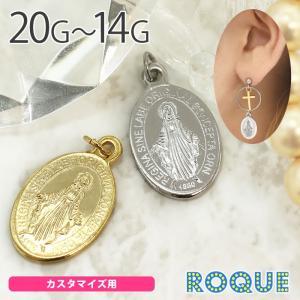 ボディピアス 20G 18G 16G 14G マリアメダイ チャーム(1個売り)(オマケ革命)|roquebodypieace