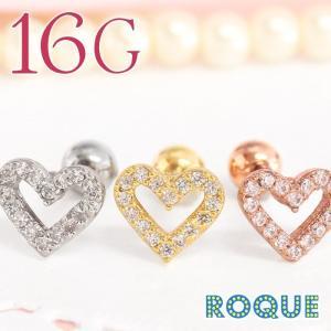 ボディピアス 16G ハートフレームジュエル ストレートバーベル(1個売り)(オマケ革命)|roquebodypieace