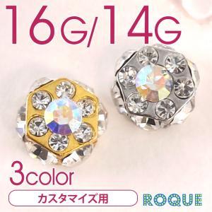 ボディピアス キャッチ 16G 14G 六角ジュエルキャッチ(1個売り)(オマケ革命)|roquebodypieace