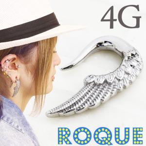 ボディピアス 4G ウイングトライバルデザイン【メンズ】(ハイゲージ)(耳たぶ 耳 ピアス 耳ピ)(ボディーピアス)(1個売り)(オマケ革命)|roquebodypieace