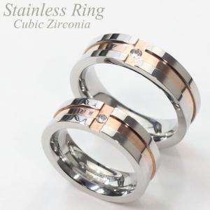 サージカルステンレスリング 指輪 ペアリング クロスラインリング キュービックジルコニア(ステンレス...