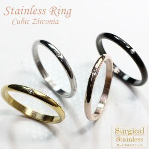 サージカルステンレスリング 指輪 ペアリング 細めシンプルリング キュービックジルコニア(ステンレスリング)(1個売り)(オマケ革命)|roquebodypieace