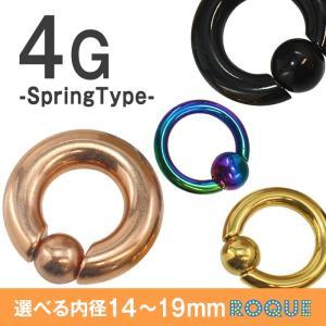 ボディピアス 4G カラーキャプティブビーズリング 定番 シンプル スプリングタイプ(1個売り)(オ...