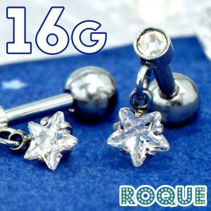 ボディピアス 16G ジュエルスターモチーフチャーム ストレートバーベル(1個売り)(オマケ革命)|roquebodypieace