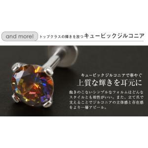 トラガス 16G 14G ボディピアス 口・唇 軟骨 ラブレットスタッド 立て爪CZインターナル(約3mm/約4mm/約5mm)(1個売り)(オマケ革命) roquebodypieace 06