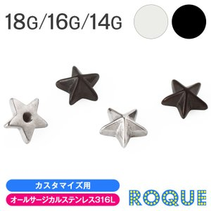 キャッチ 18G 16G 14G ボディピアス ミニスタッズスターキャッチ(1個売り)(オマケ革命)|roquebodypieace