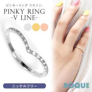 ピンキーリング ニッケルフリーリング 指輪 Vライン(1個売り)(オマケ革命)